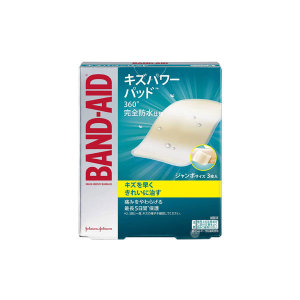BAND-AID(밴드에이드) 키즈파워패드 점보사이즈 3매