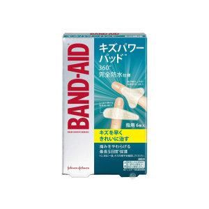 BAND-AID(밴드에이드) 키즈파워패드 손가락용 6매