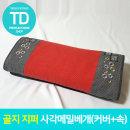 TD 사각 꽃자수 지퍼 골지 메밀베개속 경추베개 25x45