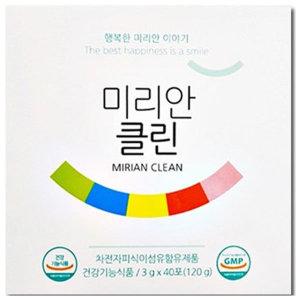 미리안클린-장건강 발효효소 원활한 배변활동