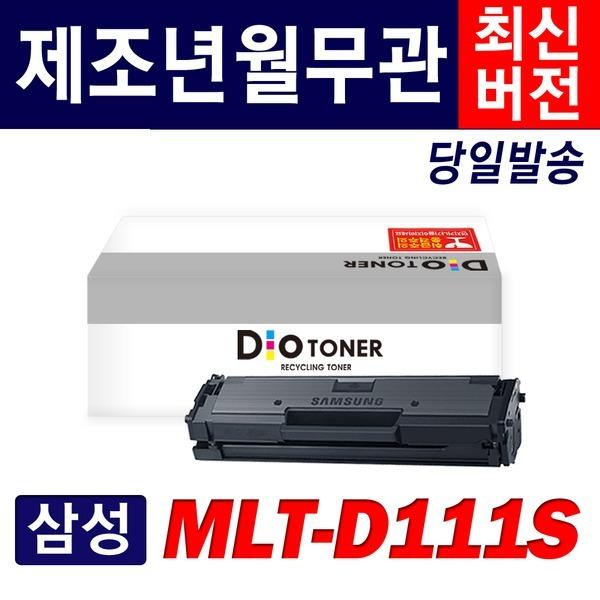 MLT-D111S SL-M2027 M2077F M2029 M2023W M2024 M2078