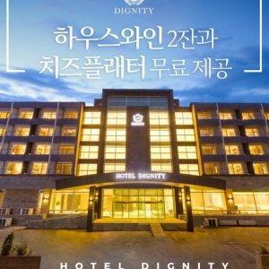 |7프로카드할인||강원 호텔| 디그니티 호텔 (속초 양양 고성)