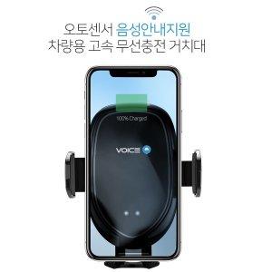 고속 무선 충전 차량용 휴대폰 거치대 삼성 노트10