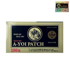 특허받은 아요이패치 100매  동전파스/일본동전파스