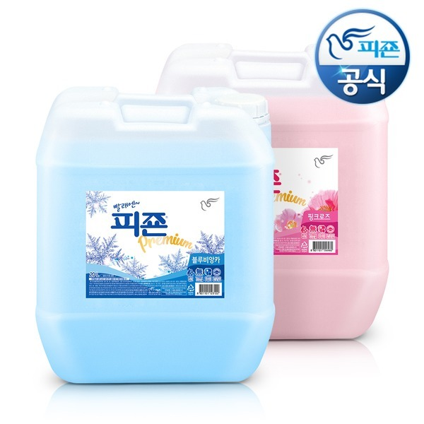 대용량 피죤 20L(핑크/블루) /업소용/섬유유연제/20Kg