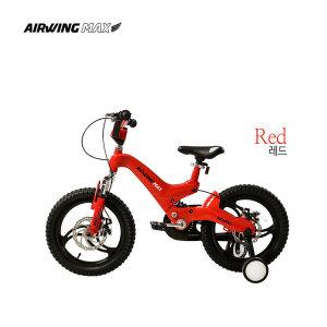 에어윙맥스 16인치 자전거 항공소재 어린이 자전거