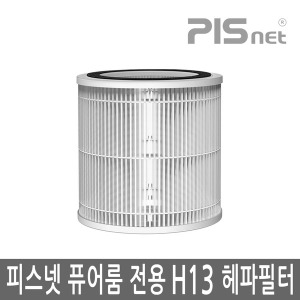 피스넷 퓨어룸 공기청정기 전용 필터