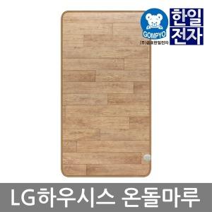 GP한일 LG하우시스 온돌마루 전기매트 / 장판 요 싱글