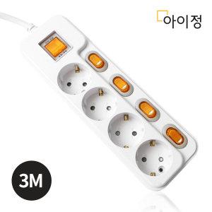 개별멀티탭 4구 3M 과부하차단 절전스위치 국내제조