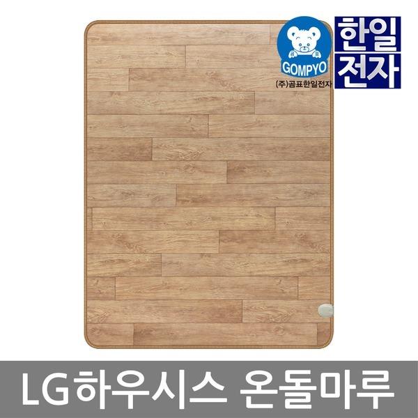 GP한일 LG하우시스 온돌마루 전기매트 장판 요 대형