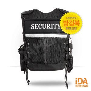 ACE-1000 방검조끼 보안용품 경찰용 보안조끼
