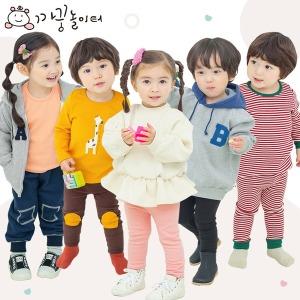 까꿍놀이터 F/W 유아옷 티셔츠/팬츠/상하복/맨투맨