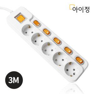 개별멀티탭 5구 3M 과부하차단 절전스위치 국내제조