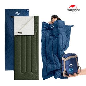 NH 초경량침낭 캠핑 백패킹 여행용 3계절 가볍게휴대