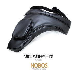 팬플룻 가방 / 팬플루트 케이스 / 22홀용25홀용