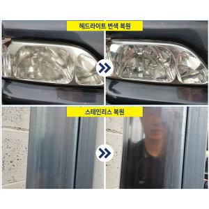 카티슈 플러스 스크래치방지용 광택용 차량용 카티슈