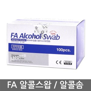 FA 알콜스왑/알콜솜 100매x1박스 (이소프로판올 70%)