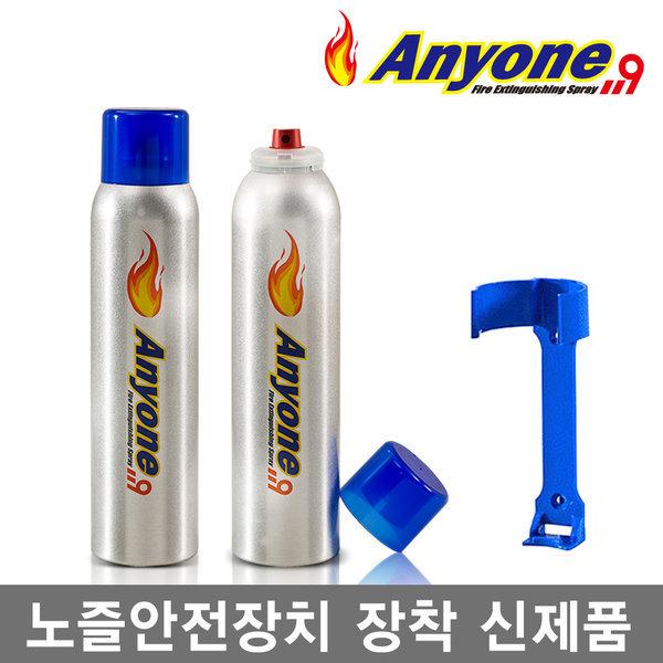 애니원119 소화기 강화액 차량용 가정용 휴대용 간이