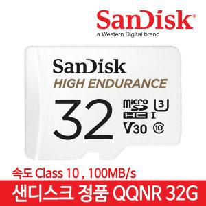 QQNR 32G 블랙박스 전용 Micro SD 메모리 카드
