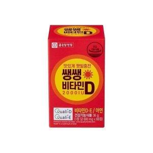 종근당  쌩쌩 비타민D (2개월분/60정)