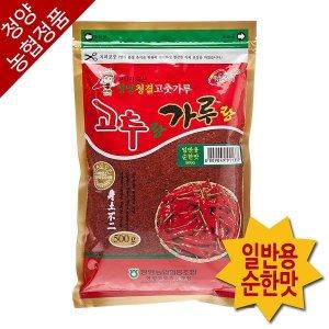 청양농협 고춧가루 일반용 순한맛500g