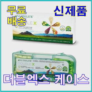 암웨이 더블엑스 본품 (케이스있음)+스마트링(사은품)
