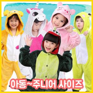 겨울 캐릭터 동물잠옷 어린이 아동 수면잠옷 파자마