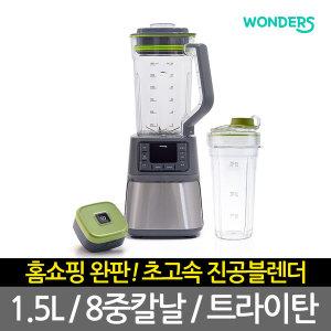 초고속 진공블렌더 믹서기 원더스 메이킹 WB1000