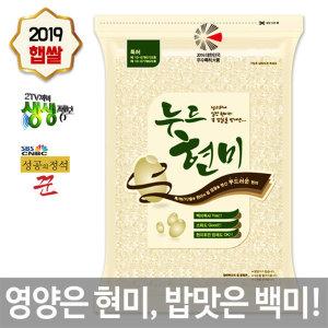 나노미   2019햅쌀  누드현미4kg (4kg1포)/당일도정/씻을필요없고/불릴필요없이