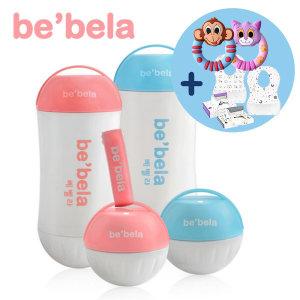 베벨라  휴대용 UV 오존 살균 젖병 소독기 (충전식)