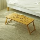 대형 대나무 노트북 테이블E 좌식 침대 베드 트레이