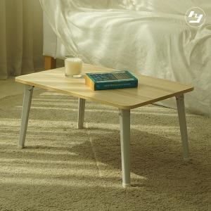 좌식테이블 접이식 다용도 노트북 책상 밥상
