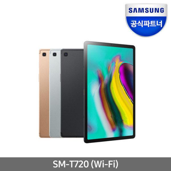 인증점 삼성 갤럭시탭S5e10.5 WiFi SM-T720 64GB