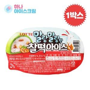 찰떡아이스 24개 한박스 드라이아이스+최신제조일
