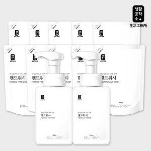 생활공작소 핸드워시 용기 500ML 2개+핸드워시 리필 200ML 10개 (파우더/청포도