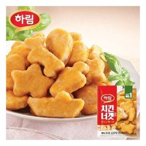 하림 치킨너겟2 1kg+1kg