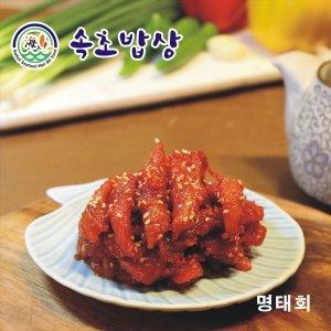 명태회 / 속초 / 입맛돋우는 속초밥상 명태회무침500g
