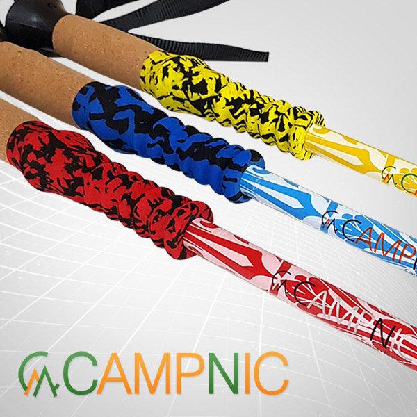 캠프닉 등산스틱 CN-5000PS(세트) 등산용품 경량 지팡이 등산장비 트레킹 3단 두랄