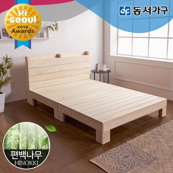 힐링 히노끼 편백나무 수납헤드 평상형 SS침대_프레임 DF638420