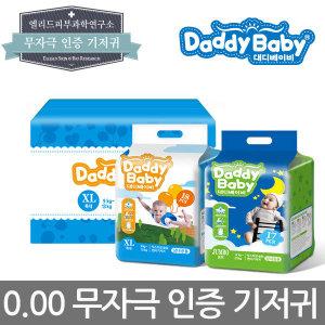 대디베이비  슬림 팬티기저귀 4팩 /뉴 업그레이드/최강의 부드러움