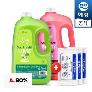 주방세제 순샘 대용량 3L x2개 (라임1+베리1)+사은품