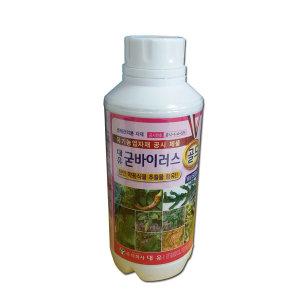D형 굳바이러스500ml 친환경유기농살균제 수세회복