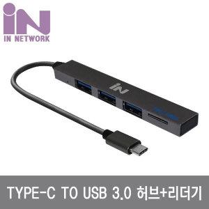 TYPE-C to USB 3.0 3포트 허브+TF 리더기 다크그레이