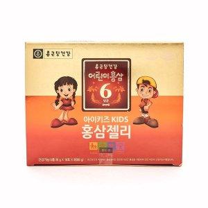 아이키즈 어린이홍삼젤리 20g 30포 종근당홍삼 6년근