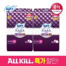 볼록맞춤 슈퍼롱 오버나이트 생리대 20Px2팩