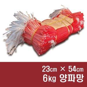 (국내산) 농산물망 양파망 6kg 25장