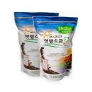 12년산 신안천일염 1+1kg(지퍼팩) 숙성/선별 저염소금