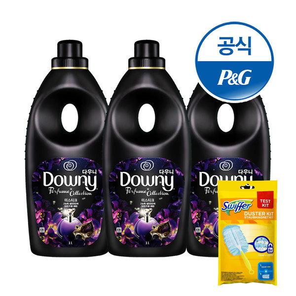 다우니 퍼퓸 초고농축 섬유유연제 미스티크 1L 3