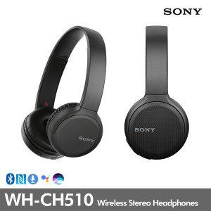 소니 WH-CH510 블랙 무선 블루투스 헤드폰/NFC/30mm