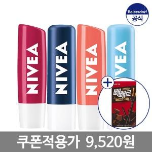 니베아립케어 립밤 X4개